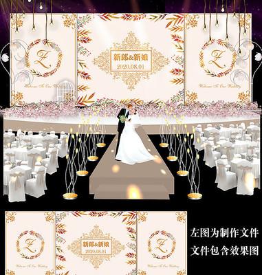 香槟金田园风婚礼背景设计