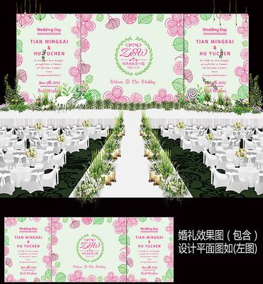 小清新婚礼背景设计