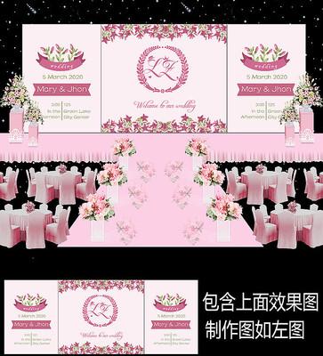 紫色花卉婚礼背景设计