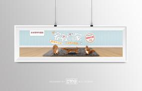 宠物商店狗粮猫粮宠物食品零食海报