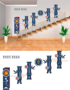 大气党员廉政建设楼梯文化墙设计