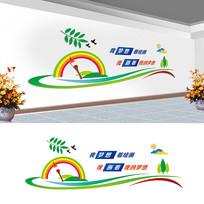 美术绘画文化墙设计