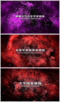 震撼唯美宇宙星空文字标题宣传片视频模板
