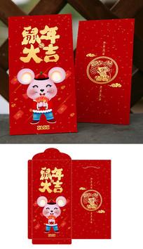 2020鼠年红包设计