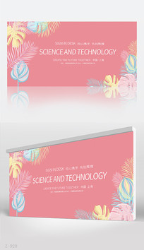 粉色手绘水彩风小清新文艺背景设计