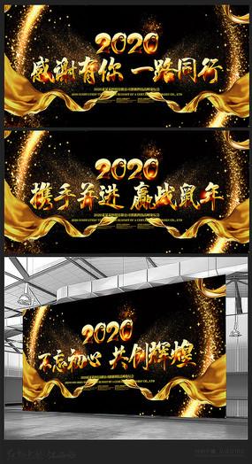 黑金大气2020科技会议背景板设计