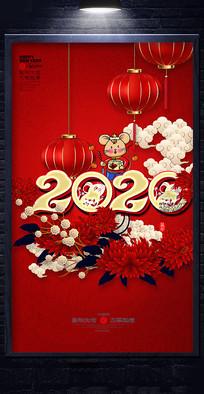 红色喜庆鼠年海报设计