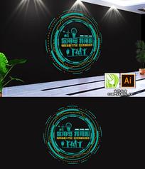 环保电网文化墙电力文化墙模板