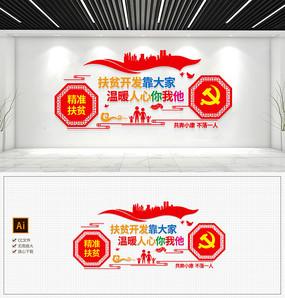 基层党组织脱贫攻坚文化墙标语文化墙