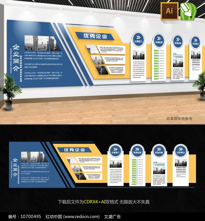 经典企业文化宣传栏文化墙图片