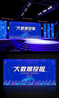 科技感大数据挖掘互联网讲座展板