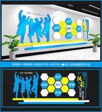蓝色大气企业文化墙照片墙展板