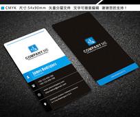 蓝色竖版大气简约科技公司IT名片