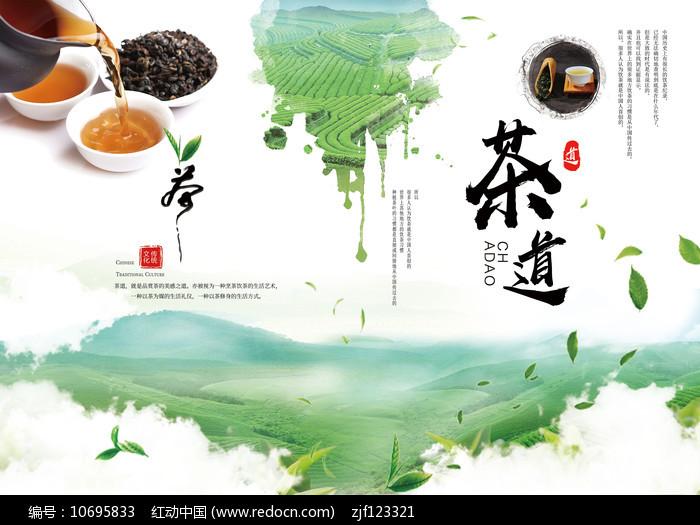 绿茶画册封面设计