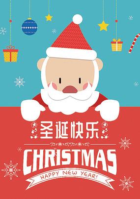 平面卡通圣诞海报模板