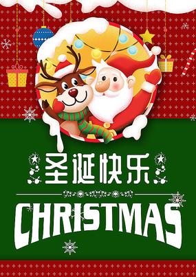 手绘圣诞老人驯鹿海报模板