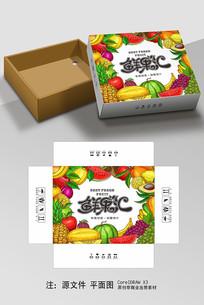 鮮果匯通用水果包裝設計