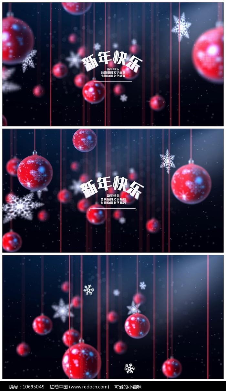 新年圣诞文字标题视频模板图片