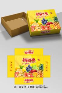 新鲜水果水果通用包装礼盒