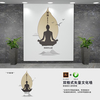 新中式瑜伽文化墙