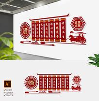 学校古典食堂标语节约粮食文化墙