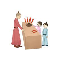 原创古风人物卖糖葫芦插画