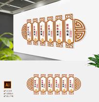原创中式食堂餐厅文化墙