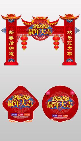 2020鼠年大吉商场春节拱门美陈设计