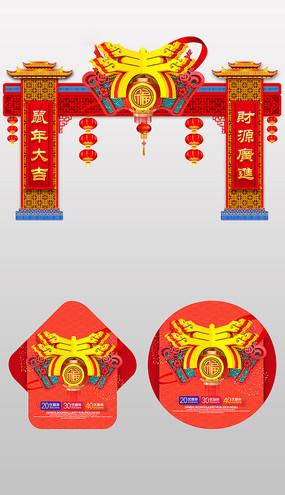 2020鼠年商场新春春节拱门美陈设计