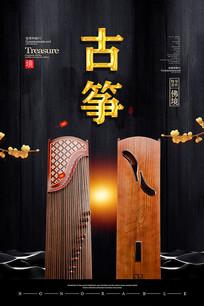 古筝文化海报