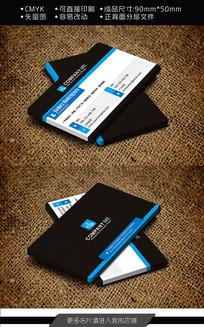 蓝黑大气时尚创意科技公司名片设计
