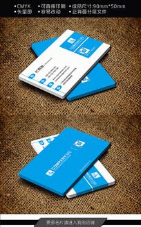 藍色簡約時尚大氣商務創意個性名片