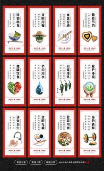餐厅食堂礼仪标语文化展板