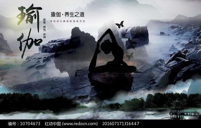 高端大气中国风瑜伽海报设计图片