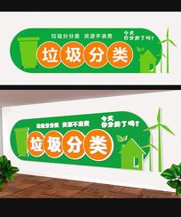社区环保垃圾分类文化墙