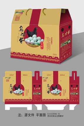 乌鸡蛋包装礼盒