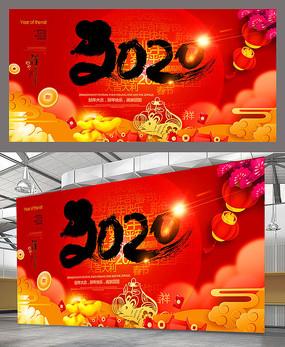 喜庆中国风2020鼠年宣传海报