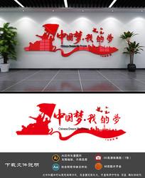 中国梦党建文化墙