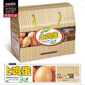 竹编筐鸡蛋包装