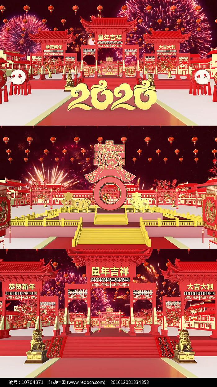 2020鼠年新年晚会三维片头AE模板图片