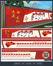 党的光辉历程党政机关社区党建文化墙