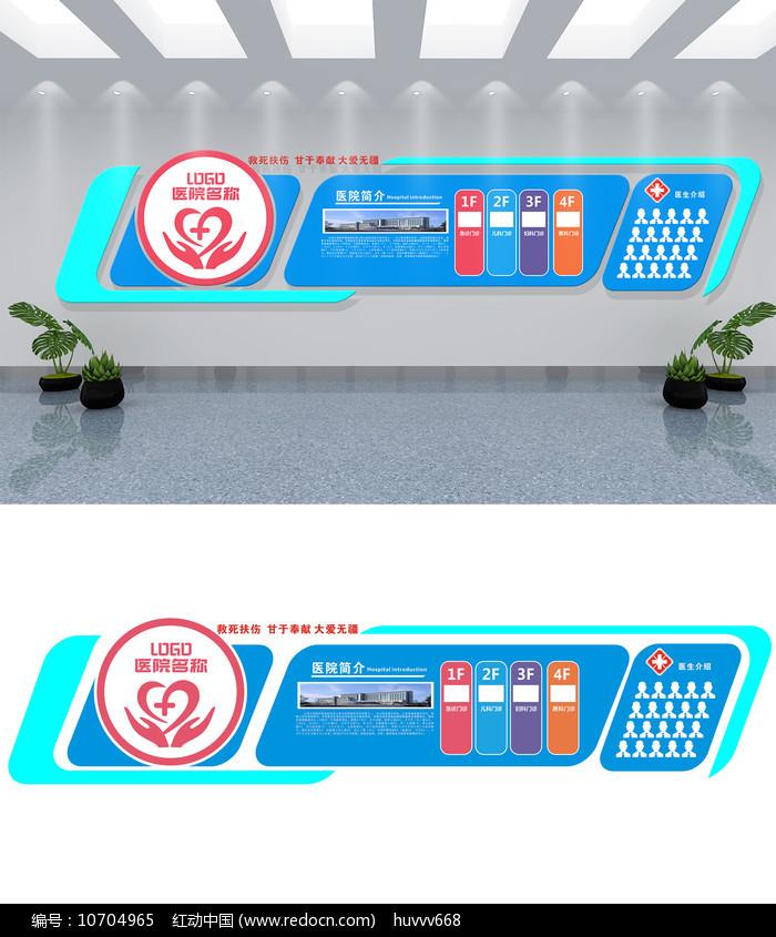 蓝色温馨妇科医院背景文化墙设计图片