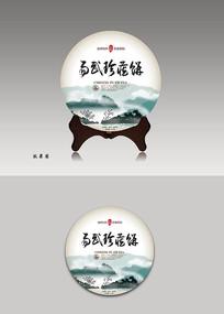 普洱茶易武珍藏茶饼包装设计
