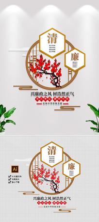 原创新中式古典木纹竖版社区党建廉政文化墙