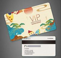 个性创意会员卡积分卡