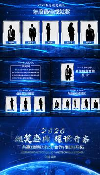 蓝色震撼大气粒子颁奖全套开场片头AE模板
