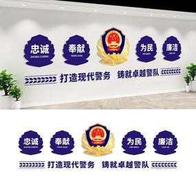 派出所文化墙大厅标语设计