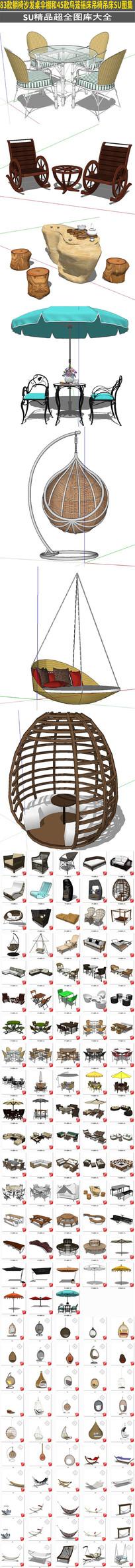 躺椅沙发桌伞棚和鸟笼摇床吊椅吊床SU图集