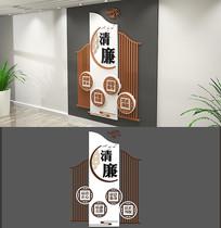 新中式中国风廉政建设竖版党建文化墙