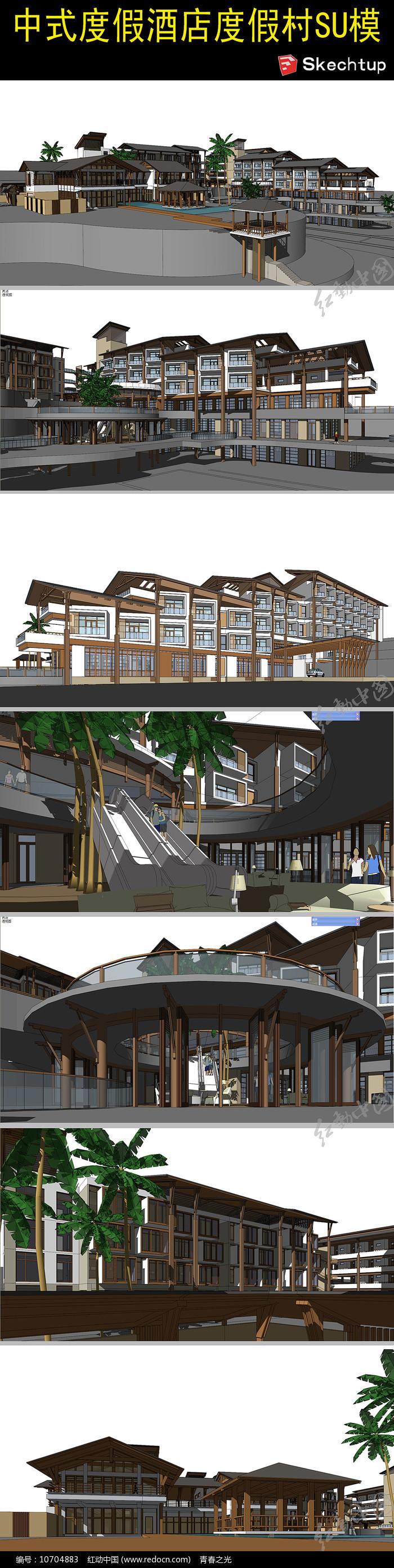 中式度假酒店度假村SU模型图片